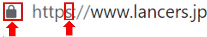 ランサーズのサイトのURL