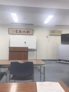 説明会の会場
