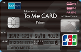 To me Card Prime PASMO付き